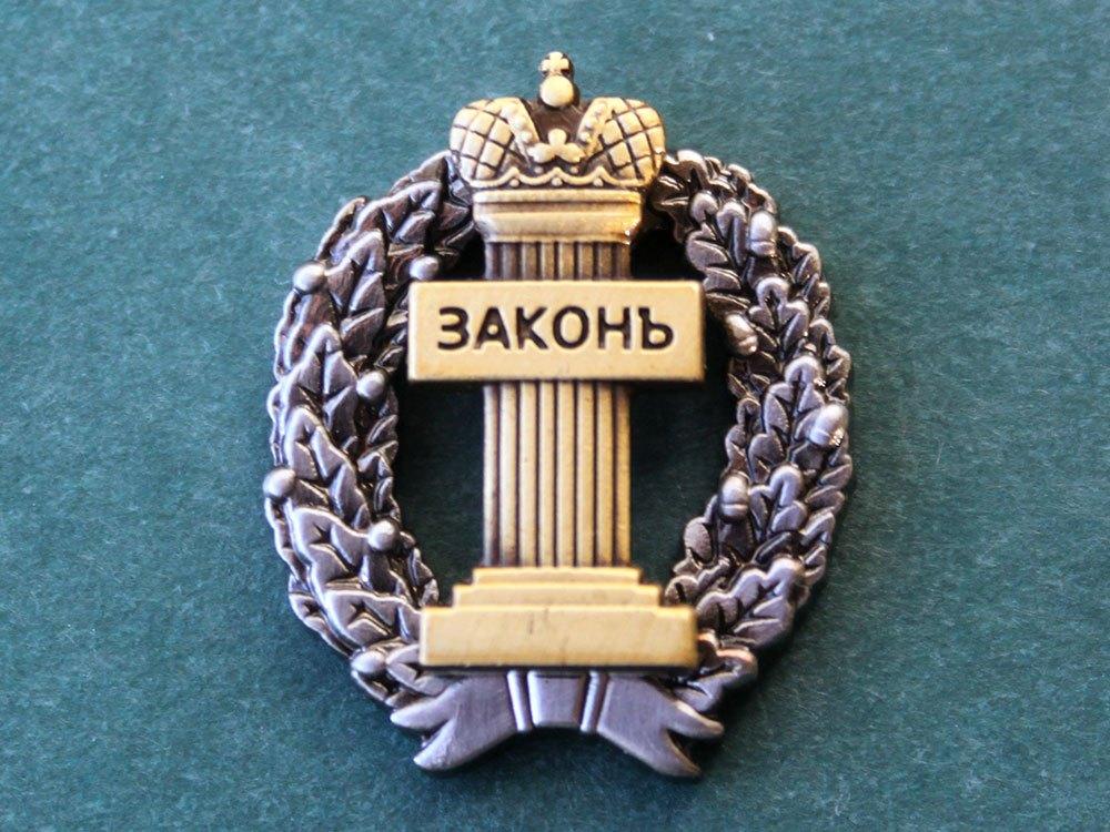 Адвокат Озен Оксана Сергеевна г. Ярославль