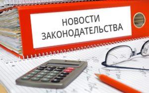 advokaty-yaroslavlya-ceny